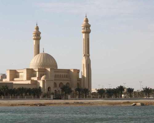 Bahrein Al Fateh State Mosque