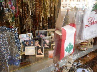 Portretten van Harirri zijn overal te koop.