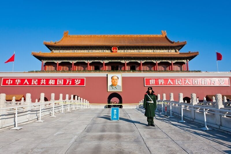 Beijing - Tiananmen plein tempel