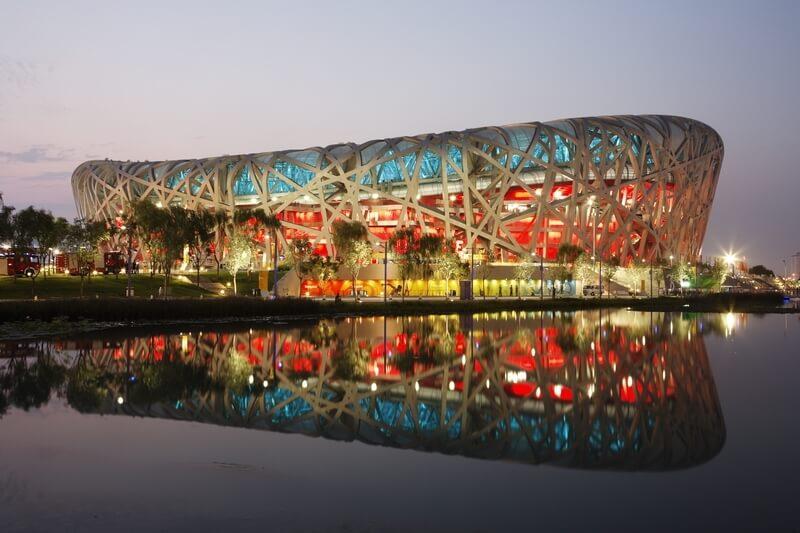 Beijing - het Olympisch station van de buitenkant