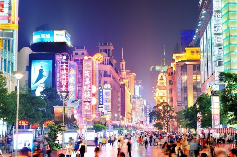 Nanjing - voetgangerszone in het centrum