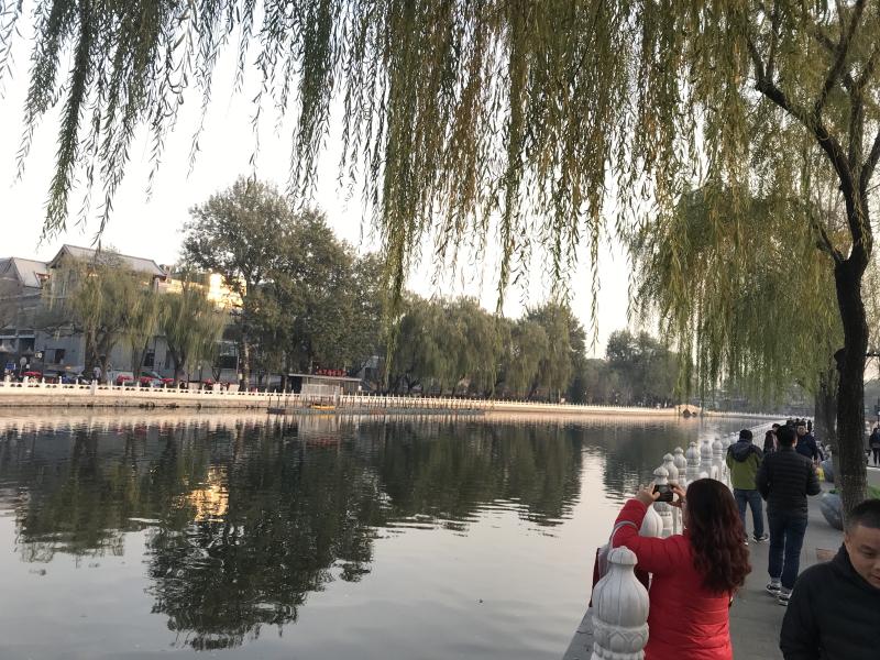 houhai lake in Beijing