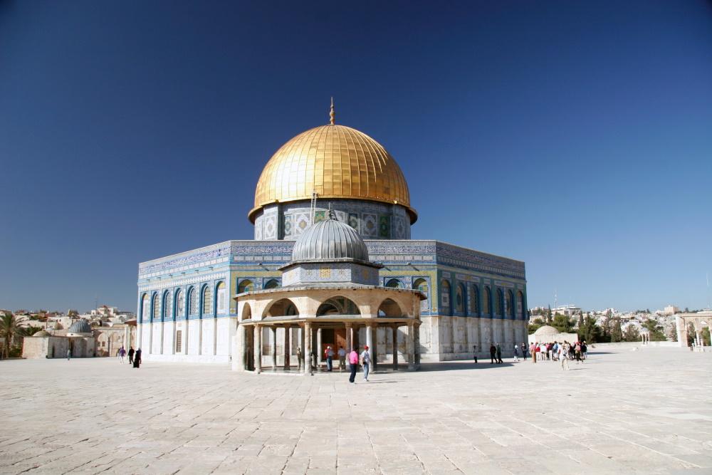 Israël Dome of the Rock in de hoofdstad Jerusalem