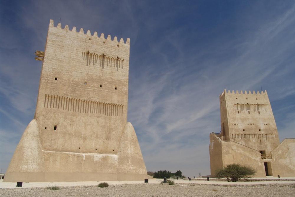 Qatar Torens van Umm Salal Mohammed
